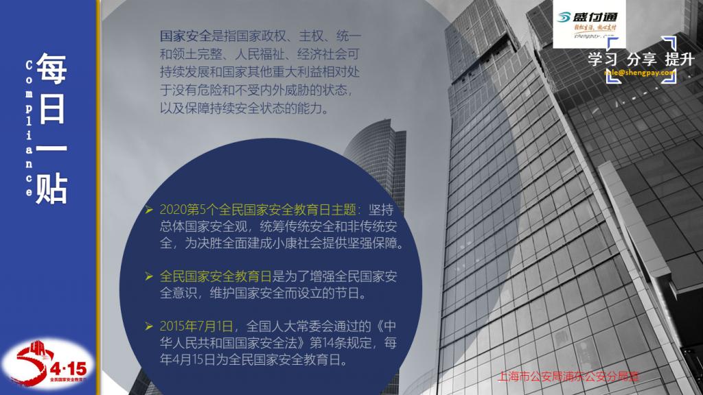 20200415-官网发布